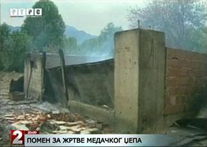 20. godisnjica pogroma Srba u Počitelju, Divoselu, Čitluku, Medaku (RTRS - 09. 09. 2013)