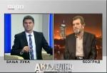 Hrvatska – za Srbe (ne)spremna –  RTRS, Aktuelni razgovor 09.12. 2013.