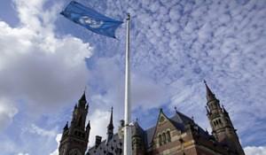 Međunarodni sud pravde, Hag [icj.org]