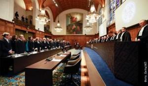 Međunarodni sud pravde, Hag foto: Fonet, Politika