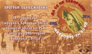 Програм обиљежавања 19. године хрватске агресија на РСК, летак
