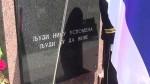 Polaganje vijenaca na groblju Sv. Pantelije za oko 2.000 poginulih i ubijenih Srba iz RSK, Banja Luka 4.8.2014.