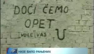 """RTRS: Parastos za ubijene u oblasti """"Medački džep"""" , 09.09.2014."""