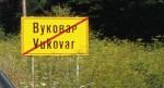 DIC Veritas, Politika, 23.11.2018, Savo Štrbac: Vukovarska komemoracija