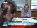 RTRS, 12.01.2015., Šta za Srbe znači izbor Kolinde Grabar Kitarović? [Video]