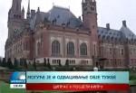 Politika, 23.02.2017., Savo Štrbac: Revizija i posledice