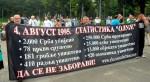 Večernje novosti, 31.01.2015., U utorak presuda po uzajamnim tužbama Srbije i Hrvatske za genocid