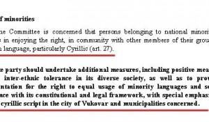 Odlomak izvještaja Komiteta za ljudska prava UN, april 2016, Foto: ScreenShot