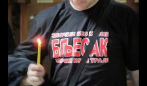 20 godina od progona i pogroma Srba iz Zapadne Slavonije i RSK, crkva Sv. Maka, 1.5.2015.