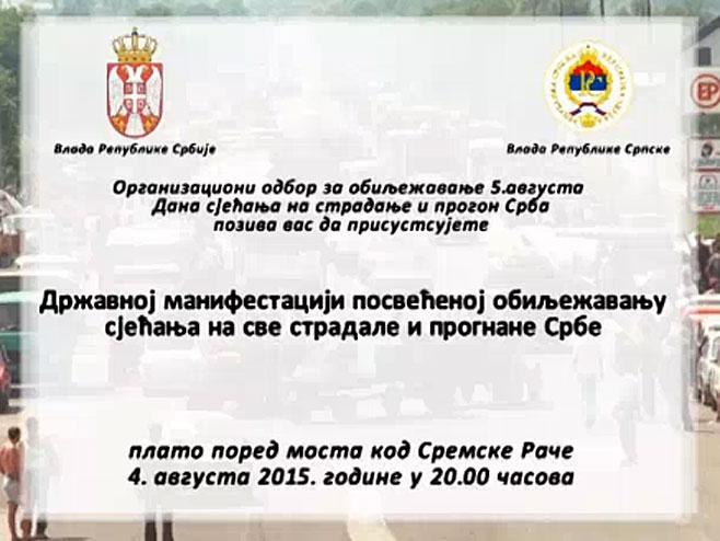 RTRS Poziv na obilježavanje 20. godišnjice stradanja Srba iz RSK, 4. avgust 2015.