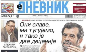 Dnevnik - nedeljni - Savo Štrbac:Oni slave, mi tugujemo i tako dve decenije, 2.8.2015.