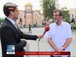 """RTRS, 04.08.2015., Dnevnik1: Savo Štrbac govori o stradanju Srba u """"Oluji"""" [Video]"""