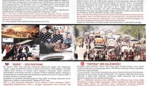 Uoči obljetnice Oluje provokacije na graničnim prijelazima Foto: HRT Radio Osijek, 4.8.2015.