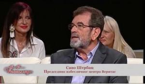 Ćirilica: Izbeglice ili migranti – S. Štrbac, B.Jakšić, M.Lazanski, Z.Ćirjaković TV Happy, 24.8.2015.