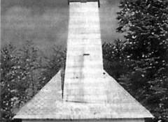 Crkva uspenja Presvete Bogorodice, Donja Rašenica 1709. Pod zaštitom UNESCO, uništena Foto: Jadovno 1941
