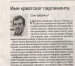 Политика, 12.01.2016., Саво Шрбац: Име хрватског парламента