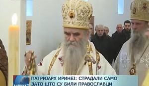 Patrijarh srpski i episkopi u Jasenovcu i Pakracu, 23.2.2016. Foto: Screenshoot, Youtube