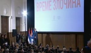 Milorad Dodik / Muzej kinoteke, 75. godina od uspostavljanja NDH, 10.4.2016. Foto: RTRS