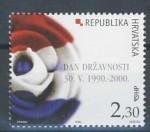 Вечерње новости, 06.07.2016., Саво Штрбац: Сви хрватски јубилеји