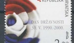 Prigodna poštanska marka povodom 10. godišnjice Hrvatske, 2000. Foto: Kolekcionar.EU