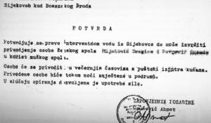 POTVRDA 1 Dozvola za silovanje Interventnom vodu iz Sijekovca Foto: EuroBlic / Informer