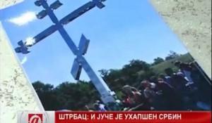 """ATV: Krajišnici se sjećaju poginulih u """"Oluji"""", 3.8.2016. Foto: ATV / Screenshot"""
