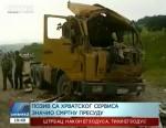 RTRS, Dnevnik2, 03.08.2016., Banjaluka obilježava 21 godinu od egzodusa Srba iz Krajine [Video]