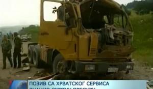 Banjaluka obilježava 21 godinu od egzodusa Srba iz Krajine, 3.8.2016. Foto: RTRS Dnevnik2, screenshot