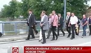 ATV: Vijenci zaplovili Unom - Krjišnici na mostu spasa, 6.8.2016. Foto: ATV / Screenshot