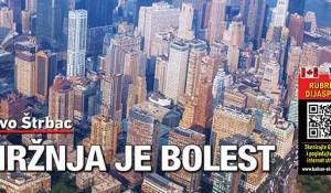 """Savo Štrbac: Mržnja je BOLEST Foto: Štampano izdanje: """"Balkan ekspres"""" – glasilo srpske dijaspore u SAD i Kanadi, broj 3, leto 2016."""