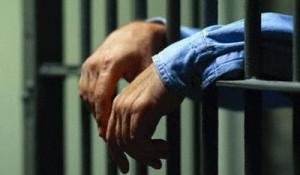 Zatvor (ilustracija)