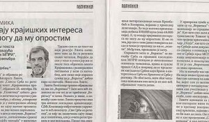 Savo Štrbac: Izdaju krajiških intenresa ne mogu da mu oprostim, Politika, 21.11.2016. Foto: scan