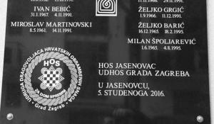 Fotogalerija: Usred Jasenovca podigli ploču s ustaškim pozdravom Izvor: Portal Novosti, 3.12.2016.