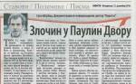 Večernje novosti, 12.12.2016., Savo Štrbac: Zločin u Paulin Dvoru