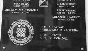 Jasenovac: Za dom spremni - spomen-tabla HOS Foto: Portal Novosti