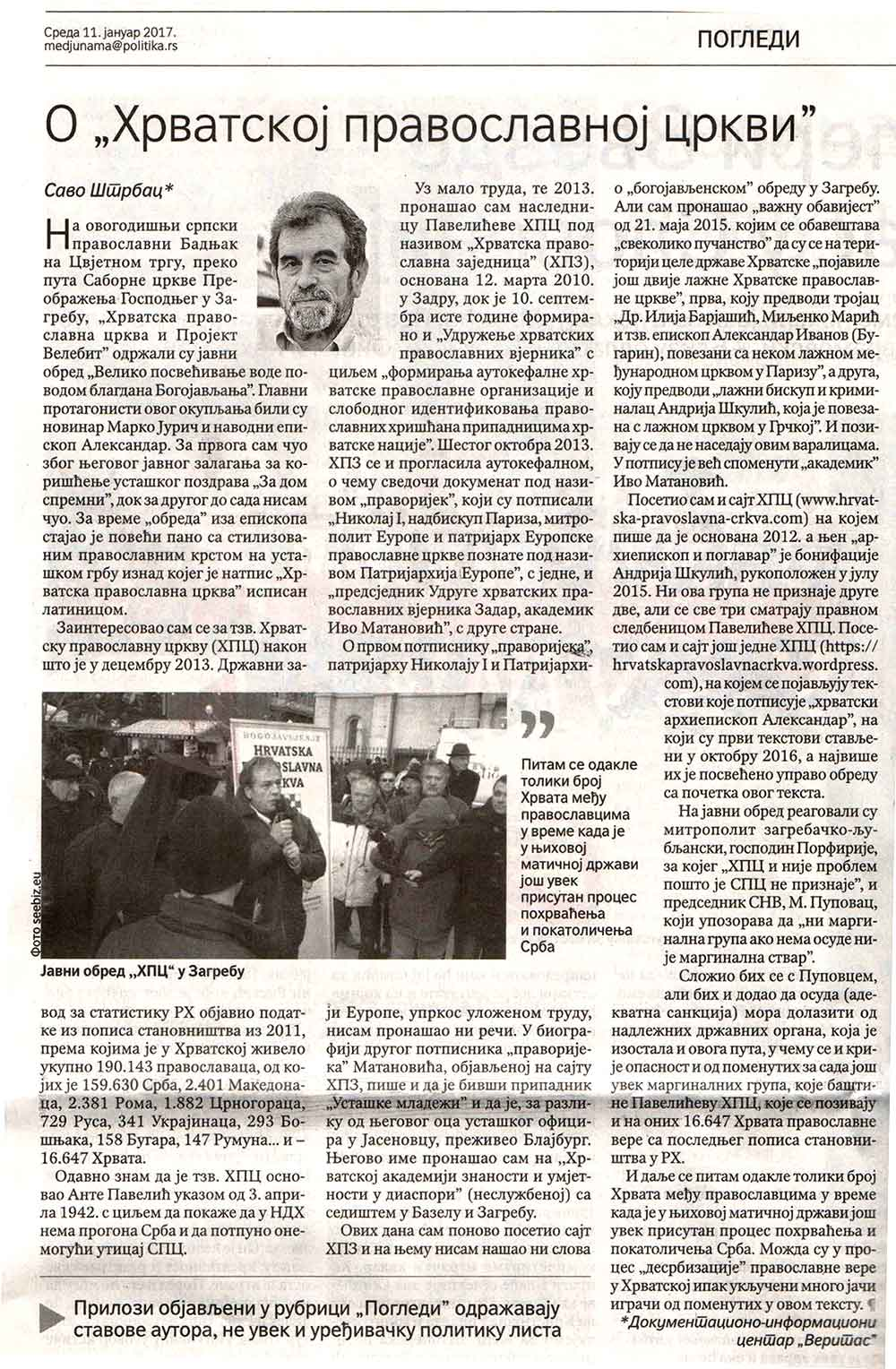 """Savo Štrbac: O """"Hrvatskoj pravoslavnoj crkvi"""" Politika, 11.01.2017."""