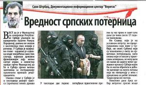 Večernje novosti, 18.01.2017., Savo Štrbac: Vrednost srpskih poternica