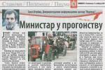 Вечерње новости, 13.02.2017., Саво Штрбац: Министар у прогонству