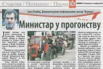 Večernje novosti, 13.02.2017., Savo Štrbac: Ministar u progonstvu