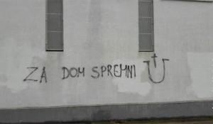 Pravoslavna crkva Svetih apostola Petra i Pavla u Sinju, 7.3.2017. Foto: Eparhija dalmatinska SPC
