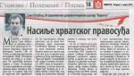 Вечерње новости, 07.03.2017., Саво Штрбац: Насиље хрватског правосуђа