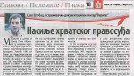 Večernje novosti, 07.03.2017., Savo Štrbac: Nasilje hrvatskog pravosuđa