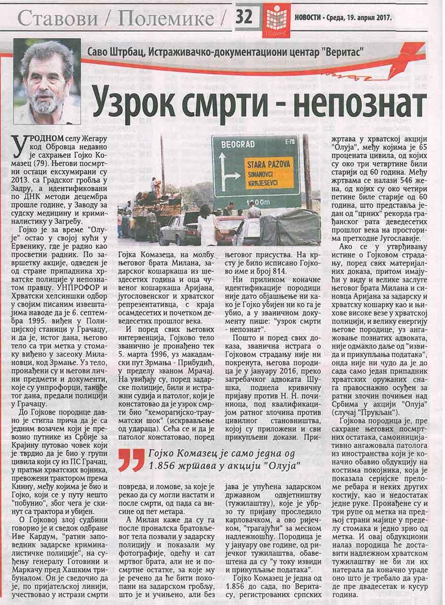Вечерње новости, 19.04.2017., Саво Штрбац: Узрок смрти - непознат