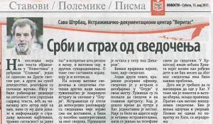 Savo Štrbac: Srbi i strah od svedočenja