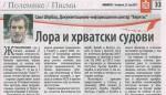 Вечерње новости, 25.05.2017, Саво Штрбац: Лора и хрватски судови