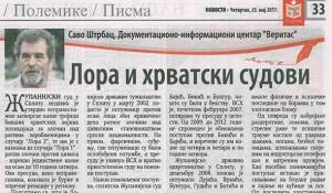 Večernje novosti, 25.05.2017, Savo Štrbac: Lora i hrvatski sudovi