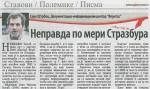 Večernje novosti, 08.06.2017, Savo Štrbac: Nepravda po meri Strazbura