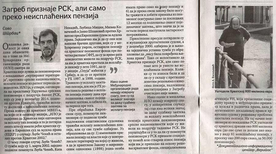 Саво Штрбац: Хрватска признаје РСК, али само преко неисплаћених пензија, Политика, 3.7.2017.