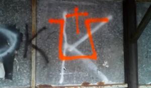 Hrvatska: Grafiti mržnje prema Srbima Foto: RTRS / SRNA
