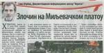 Večernje novosti, 07.07.2017, Savo Štrbac: Zločin na Miljevačkom platou